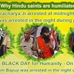O Hindus! Arise! Awake!! & Stand!!! Strong to Save your Great Saints. #BlackDay_31अगस्त http://t.co/7X5e9ZyQPc