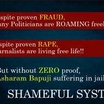 विलंबित इंसाफ ! पक्षपाती इंसाफ ! क्या यह राष्ट्र का कानून है या दोष है ? #BlackDay_31अगस्त http://t.co/JBf6tI5Rx6
