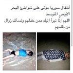 على قولة اخواننا المصريين يقتلون القتيل ويمشون بجنازته #ماذا_قدمت_الثورات_العربية http://t.co/zgxAssfxfh