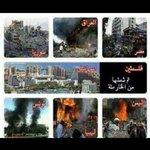 #ماذا_قدمت_الثورات_العربية بتخصار جداً ....الصوره تتكلم http://t.co/rzyjc0CT2R