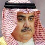 «الخارجية»: #الكويت تؤيد إجراءات #البحرين في سبيل مكافحة الأرهاب #تفجير_كرانة_الارهابي #تفجير_كرانه http://t.co/dHzi7ixyEv