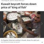 رويترز: نجاح الحملة الشعبية الكويتية لمقاطعة الأسماك بإجبار البائعين على تخفيض الأسعار #خلوها_تخيس http://t.co/C6BUEEz6e7