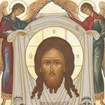 29 августа ПРАВОСЛАВНАЯ ЦЕРКОВЬ ПРАЗДНУЕТ Нерукотворенного Образа (Убруса) Господа Иисуса Христа (944) С Праздником! http://t.co/4rm7m8HnOe