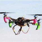 Autorizan a la Policía de Estados Unidos a usar drones armados http://t.co/FE51ULQR5d http://t.co/OJBk57fQsG
