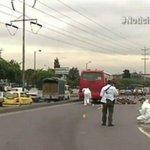 Cada día se registran 19 accidentes de motos en Bogotá. http://t.co/fgZVtNVeUK http://t.co/3AKxxfyygb