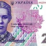 Каноничный укроп.  Купюра 200 грн 2007 года. http://t.co/zNN8ktcsyz
