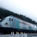 Completan construcción del túnel más largo del mundo: la distancia entre Santiago y Angostura http://t.co/5ItzUZyy1Q http://t.co/DhGugw5agS