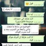 انا و بسطاوي جولز والله يا لينا http://t.co/1g4WEKYczR