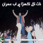 |: RT Parisheh_ahmad: #DontDareToTouchKhan  Only hope of Pakistan #LongLiveIK http://t.co/zBSAhjqTys