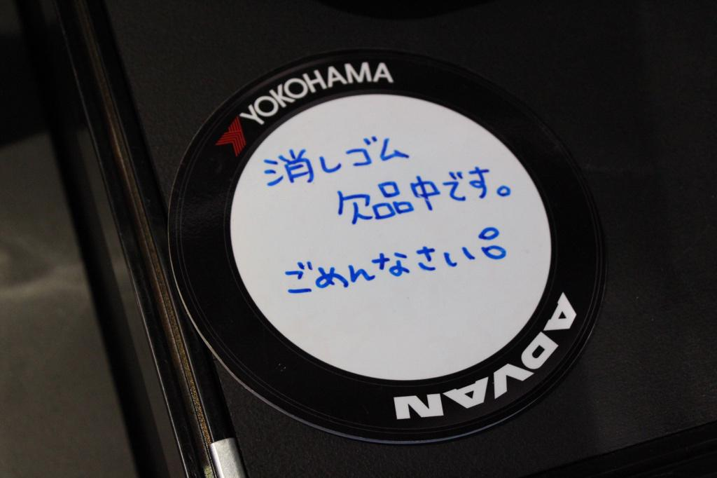 http://twitter.com/suzuka_event/status/637534221955805184/photo/1