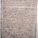 August 29, 1189: The ruler of #Bosnia Ban #Kulin issues a trade #Charter to #Dubrovnik. Bosnian oldest state document http://t.co/ZsChoEq4Ag