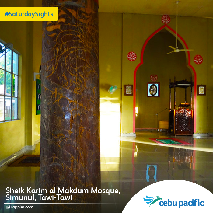 Visit Sheik Karim al Makdum Mosque, Philippines' oldest Islamic worship site.