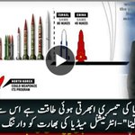 پاکستان دنیا کی تیسری ابھرتی  طاقت ہے اس سے پنگا مت لینا-انٹرنیشنل میڈیا کی انڈیا کو وارننگ http://t.co/JDMbvtYIdJ http://t.co/0u512E9AMq