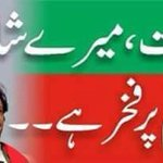 #LongLiveIK We all love you May you live long! Ameen http://t.co/FQtSdPNeYu
