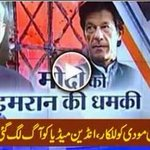 #LongLiveIK Imran Khan Only Leader who can Speak against Modi & India. And our PM NS is Pithu of Modi http://t.co/xXuCkxuH0n