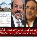 """EXPOSED corruption of Sindh govt with #BahriaTown Nawabshah http://t.co/QA7DCvHE9O #PPP http://t.co/j0t7E5ZWZY"""""""