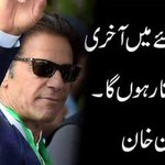 Its TRRRRENDING TIME Dear ALL Trend now on #LongLiveIK Bkz only @ImranKhanPTI is our true leader... We r with him http://t.co/LBOSbrYDtf
