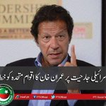 He is brave and even oposition knows this fact.... #LongLiveIK http://t.co/l4LOkU54st