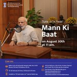 RT https://t.co/L12NxyWMCZ littleyums: RT narendramodi: Dont miss tomorrows #MannKiBaat…11 AM. http://t.co/WAkZHUlP9L