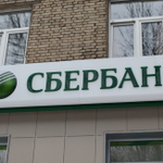 По факту ограбления Сбербанка в Москве возбуждено уголовное дело http://t.co/v2miSGzyW2 http://t.co/JRibyWbXNm