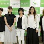 プリンセス プリンセスが仙台のライブハウスに寄付、自ら3月11日にこけら落とし http://t.co/ARFp4iiGoI http://t.co/9zRSFRxwvx