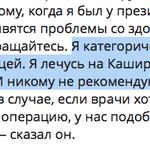 Пиздобол http://t.co/DNlVnAJOYy http://t.co/oDWMQQ3ySh