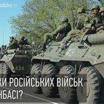 ПРОШУ МАКСИМАЛЬНЫЙ РЕТВИТТ: Российское вторжение в Украину. Полный массив доказательств. https://t.co/26w6f8OXPs http://t.co/lqE4qwEyX4