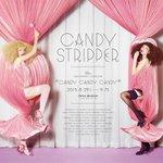 Candy Stripper展覧会に石毛輝、ふくろうず、ミトら制作曲 http://t.co/sN020zANE1 #thetelephones #dempagumi #GLAY http://t.co/OhJmV8wK2j