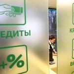 Apple отказалась перечислять выплаты российским разработчикам на счета в Сбербанке http://t.co/cnS70QmfPp http://t.co/VuO5z8vP6Z