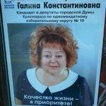 Из Краснодара сообщают http://t.co/cS1wkooML8