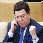 Президент РФ помог Кобзону получить медицинскую визу в ЕС - ОкейНовости.РФ: http://t.co/cfkQ0e7Uen http://t.co/BOuNiVVwvR