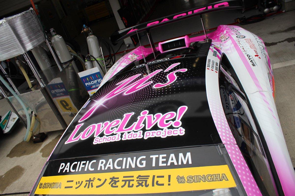 http://twitter.com/suzuka_event/status/637586464960700416/photo/1