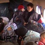 Ненецких детей на вертолётах перевозят из тундры в школы к 1 сентября (ВИДЕО) http://t.co/qbjK5DhUKN http://t.co/7MLZOjEWO0