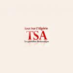 Nourredine Bedoui : «Je ne peux pas anticiper les événements» http://t.co/tUezaDmAG8 #Algérie http://t.co/1VSdzjLa9g