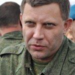 Захарченко: Заявление в Минске о прекращении огня к 1 сентября не соблюдается http://t.co/pPyFdZTTsO http://t.co/YEKj7UZNMt