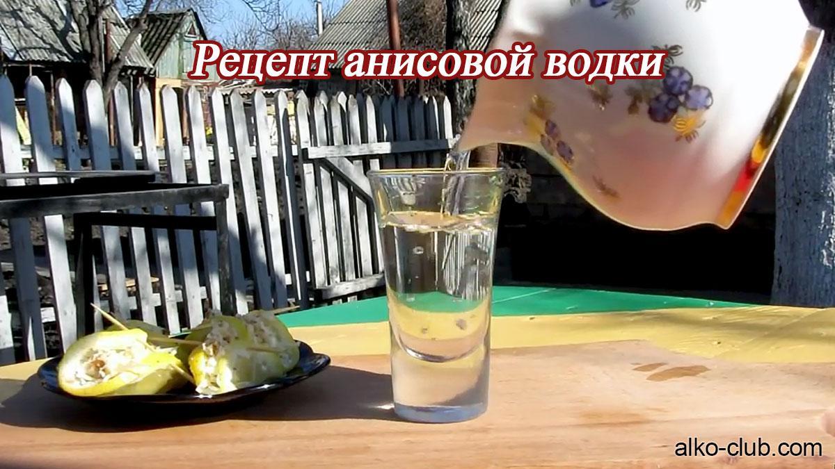 Водка с изюмом рецепты