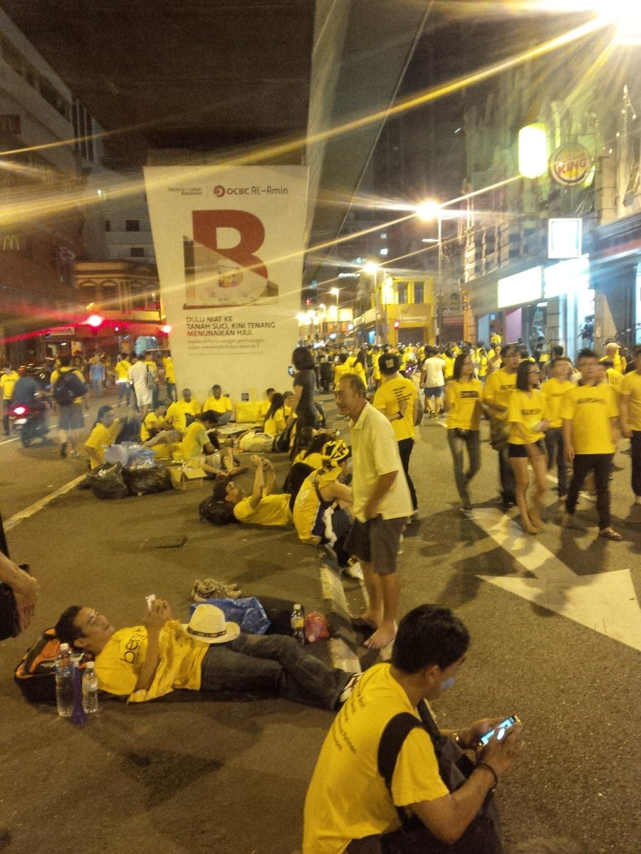 #bersih4 sleeping under the stars (sort of) http://t.co/zhD0r6mZpF