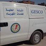 #ليبيا | الصاعقة تسلم 10 سيارات لشركة الكهرباء https://t.co/qRXCc7YUvS http://t.co/0BSYYQPJtx