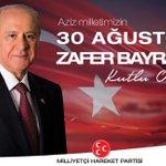 Aziz milletimizin 30 Ağustos Zafer Bayramı kutlu olsun. Ne mutlu Türküm diyene! http://t.co/bCCsw6EotQ