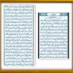 اقرأ سورة تبارك كل ليلة فإنها مُنجية من عذاب القبر كما ورد. http://t.co/ehlbNjvcud