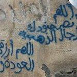 من على جبل عرفة الى ابطال الذهبية #السعودية #جيشنا_حشدنا #ننتظر_محرم http://t.co/3EOzMIG4ku