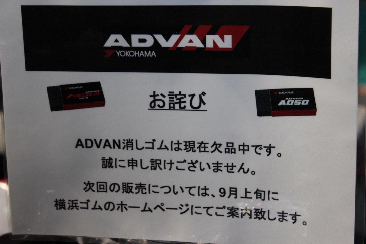 http://twitter.com/suzuka_event/status/637810815416975360/photo/1