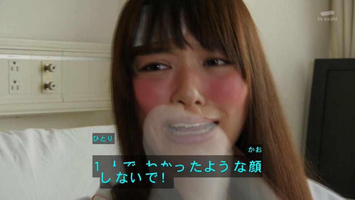 http://twitter.com/infinitybraverx/status/637764156532199424/photo/1