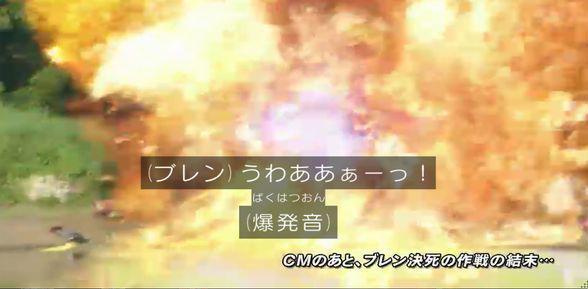 http://twitter.com/hisuiXtreme/status/637767722680512512/photo/1