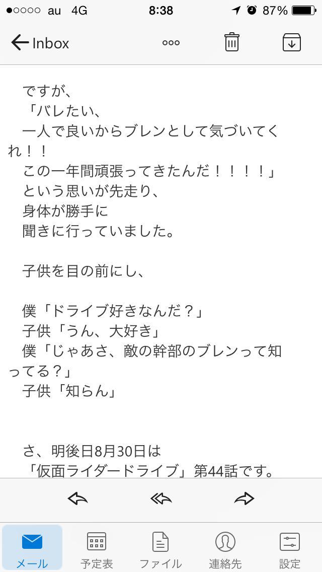 http://twitter.com/yutarou83/status/637771671932239872/photo/1