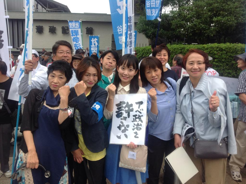 http://twitter.com/SDPJapan/status/637843424666779648/photo/1