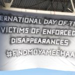 One year ago on this day, we marked Intl Day of the Victims of Enforced Disappearances for  Rilwan #FindMoyameehaa http://t.co/pLQm4ElXp3