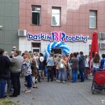 "В Витебске открылось первое в Беларуси кафе-мороженое ""Баскин Роббинс"". http://t.co/bu4JMhT5Py http://t.co/BHay5dAPm1"