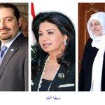 هذه العائلة التي سرقت البلد وجوعت اللبنانين وسرقت خيرات لبنان وهجرت اللبنانين هؤلاء من يجب ان نتظاهر ضدهم وضد فسادهم http://t.co/gENlZJCEDp