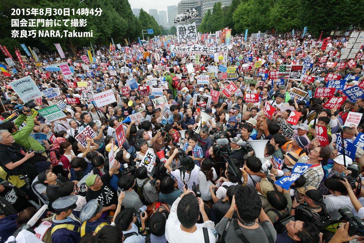 本日のベストショットです。次回があればデモ隊側から撮影します。 http://t.co/qhrmX1bb8t